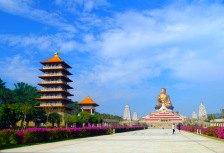 Taiwan Tours & Deals