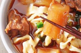 Taiwan Food Expedition