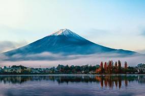 Japan Express tour
