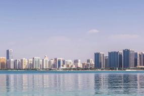 Abu Dhabi Experience tour