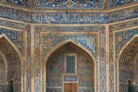 Silk Road to Samarkand via Kashgar tour