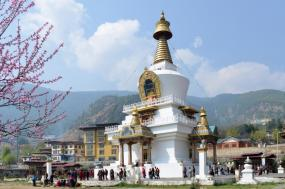Bhutan Tour Packages:Trekking  Remote Merak and Sakteng tour