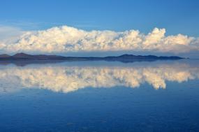 Sucre, Potosi & The Uyuni Salt Flats tour