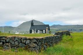 The Wilderness of Iceland tour