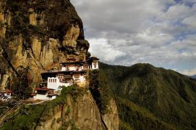 Across Bhutan – Spring tour
