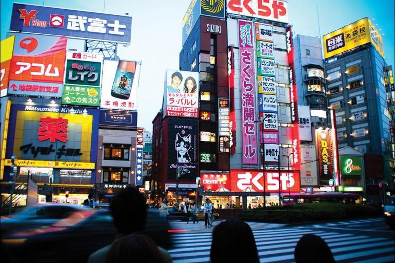 Kyoto Tokyo Japan Express Trip
