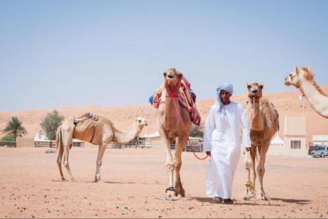 5 Days Oman Adventure from Muscat