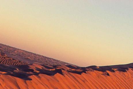Morocco Highlights tour