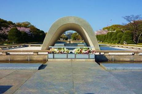 South Korea & Japan Highlights with Osaka & Hiroshima