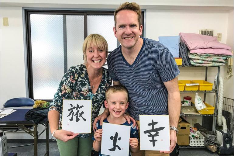 Hakone Hiroshima Japan Family Holiday Trip