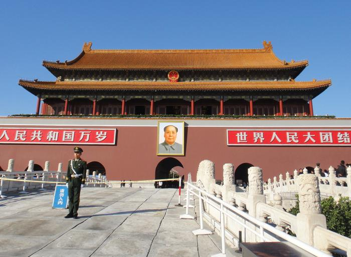 Beijing to Moscow tour