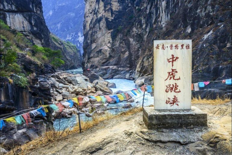 Dali Kunming Yunnan Explorer Trip
