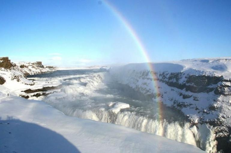 Local Immersion Hiking Kingdom of Glaciers and Northern Lights (5 Days) package