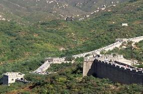 Treasures of China with Hong Kong