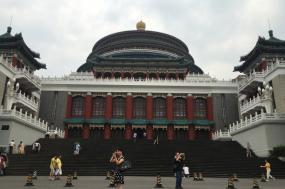 Chongqing 2 Days 1 Night Modular Five-Star