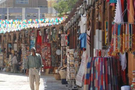 Discover Egypt, Jordan, Israel & the Palestinian Territories tour