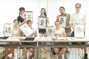 Summer Course Japan