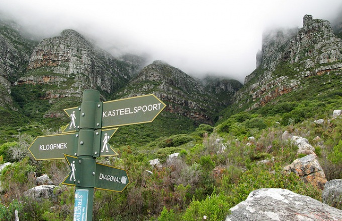 South Africa & Botswana Multisport Adventure Tour tour