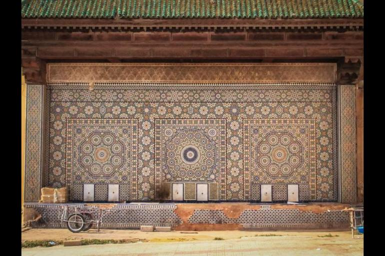 Education / Learning Cooking Family Moroccan Imperial Cities package