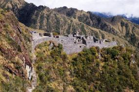 The Inca Trail in Comfort tour