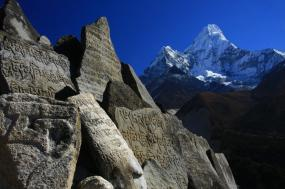 Tibet and Nepal: Journey to the Highest Himalaya